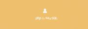 طراحی صفحه ثبت نام و ورود کاربران PHP و MySQL